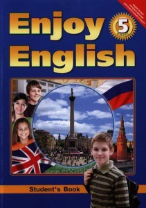 enjoy-english-5-klass
